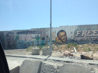 Palestine Trip